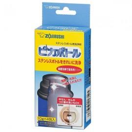 Средство для чистки термосов Zojirushi Pika bottle